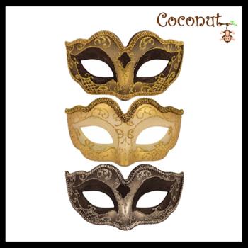 Glitter Mask with Metallic Trim