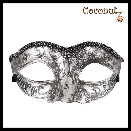 Brushed Silver Eye Mask