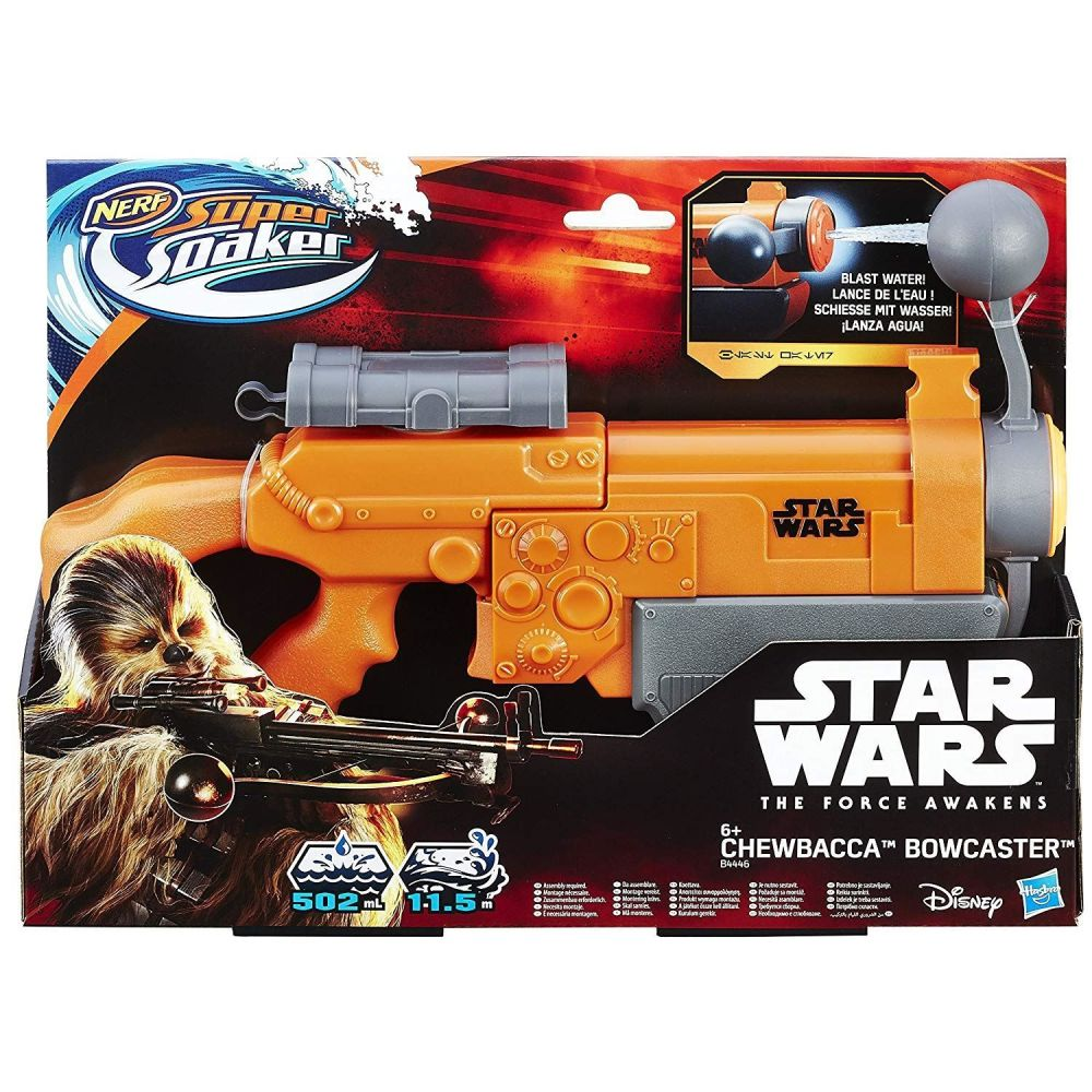 Nerf Supersoaker - Chewbacca Bowcaster