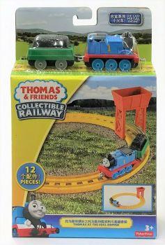 Collectible Railway Thomas at the Coal Hopper