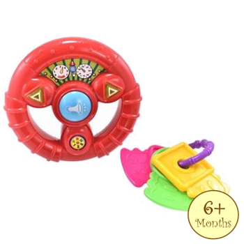 Baby Steering Wheel and Keychain