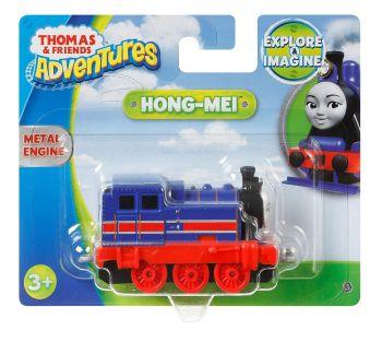 Thomas Adventures Hong Mei Metal Engine