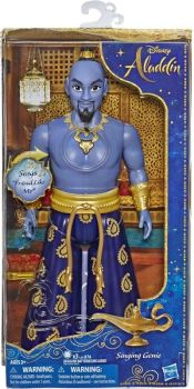 Disney Aladdin Singing Genie Doll