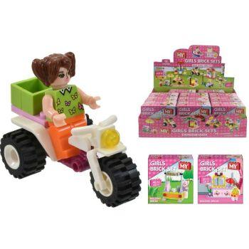 Girls Brick Set