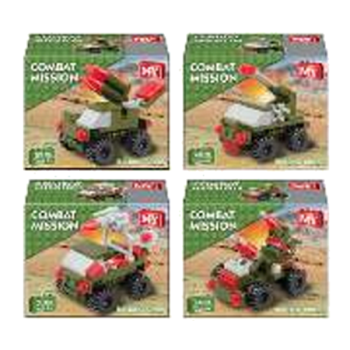 Combat Vehicle Building Bricks