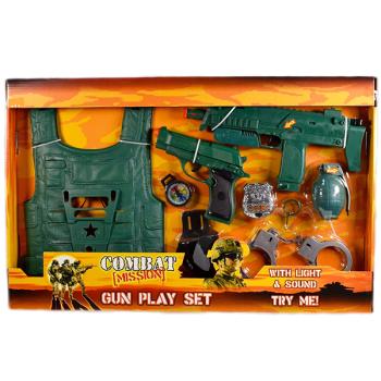 Combat Mission Gun Play Set