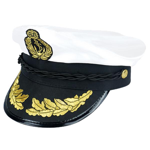 Satin Captain's Hat