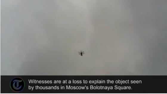 Russian UFO