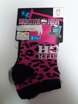 Monster High - Girls Trainer Socks - 2 Pairs - NEW