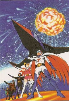 Battle Of The Planets - Collectable Trading Card - 07 - NEW