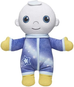 Moon And Me - Talking Moon Baby Large Plush  - CBeebies - Playskool - NEW