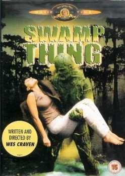 Swamp Thing - DVD
