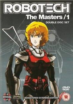 Robotech : The Masters 1 (2 Disc Set) - DVD - NEW