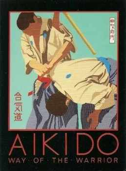 Paul Simmons - Martial Arts - Aikido Postcard