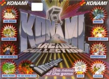 Konami Arcade Collection - ZX Spectrum 48K / 128K