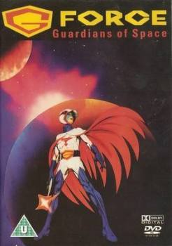 G-Force : Guardians Of Space - DVD