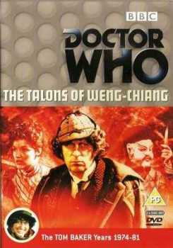 Doctor Who : The Talons Of Weng-Chiang - 2 Disc DVD