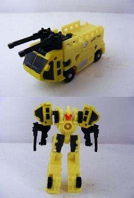 Transformers Universe Mini-Con - Suppressor - NEW