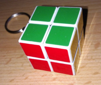 Mini Puzzle Cube Keyring - NEW