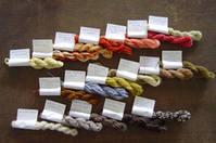 kenana knitters1