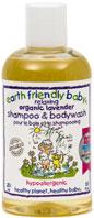 Organic Lavender Shampoo & Bodywash