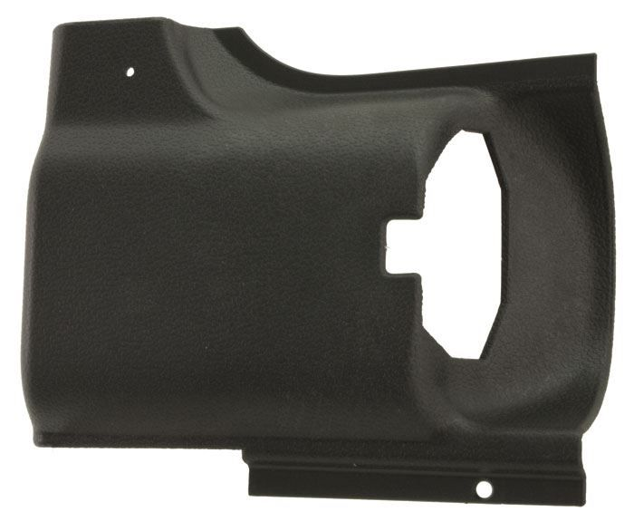 Sliding Door Catch Cover, LHD 68-79. 221-843-698B