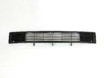 Lower Front Grille 80->.   251-853-663