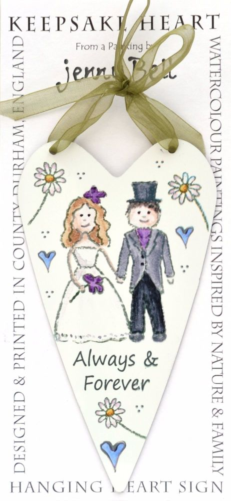 Wooden Heart- Wedding Couple - Daisies