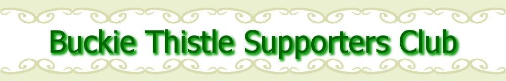 Buckie Thistle Supporters club online BTSC, site logo.
