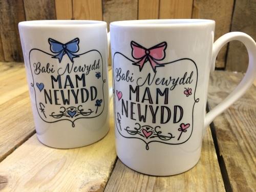 mwg Mam Newydd mug