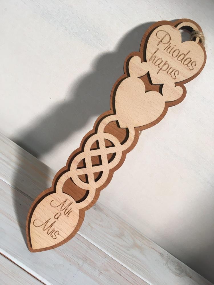 llwy garu bren - wooden lovespoon