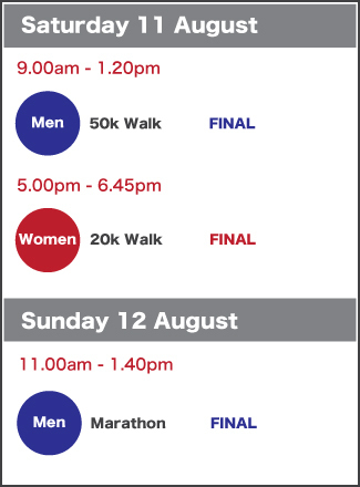 Road schedule 11-12 August