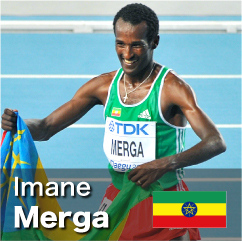 Diamond League winner 2010-2011 - Imane Merga