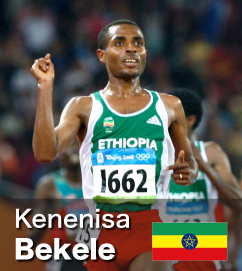 Kenenisa Bekele - World Record holder at both 5000m and 10000m
