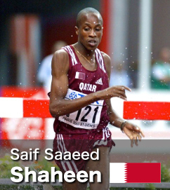 Saif Saaeed Shaheen - 3000m Steeplechase World Record holder