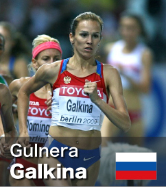 Gulnera Galkina - World Record holder for 3000m Steeplechase and only athle