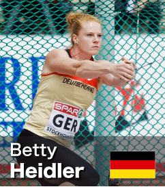 Betty Heidler - World Record holder for the Hammer