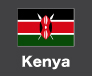 Kenya - athletics profile