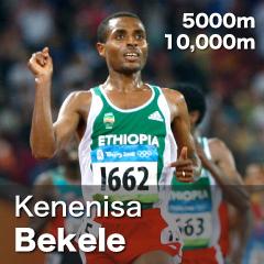Ethiopia - Kenenisa Bekele