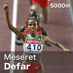 Ethiopia - Meseret Defar