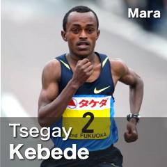 Ethiopia - Tsegay Kebede