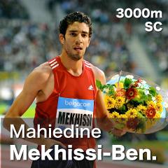 France - Mahiedine Mekhissi-Benabbad