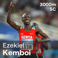 Kenya - Ezekiel Kemboi
