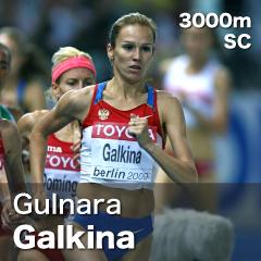 Russia - Gulnara Galkina