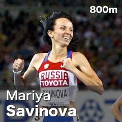 Russia - Mariya Savinova