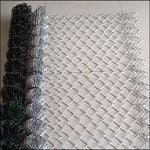 Standard Galv Chain Link per Metre from