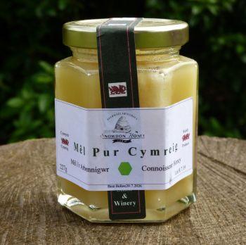 9: Light Green Hexagon - Connoisseur Honey - 227g