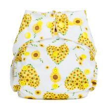 Baba+Boo One Size Pocket Nappy (Sunflowers)