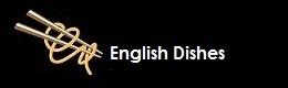 English Dish