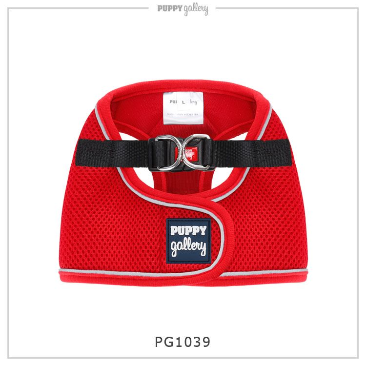 PG Step-in Harness Red
